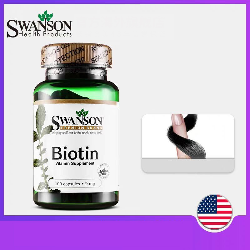 100pc Pure Natural Biotin Vitamin Supplement B1 B2 B7 B12 use for Relieve Fatigue Digestion Prevent Hair Loss Care Hair Manicure 1