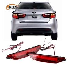 OKEEN 2x отражатель заднего бампера для Kia Rio K2 Sedan 2011 2012- парковочный стоп-светильник задний светодиодный Предупреждение льные фары, аксессуары для автомобиля