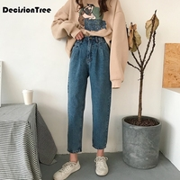 2019 summer female pants boyfriend jeans for women vintage high waist washed button blue denim long harem jeans zip femme trouse