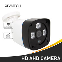 AHD Waterproof FHD 720P / 1080P CCTV 3 Array LED IR Camera Outdoor 1.0MP / 2.0MP Camera Night Vision Security Cam with IR-Cut
