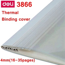 [ReadStar]10PCS/LOT Deli 3866 thermal binding cover A4 Glue binding cover 4mm (26-35 pages) thermal binding machine cover