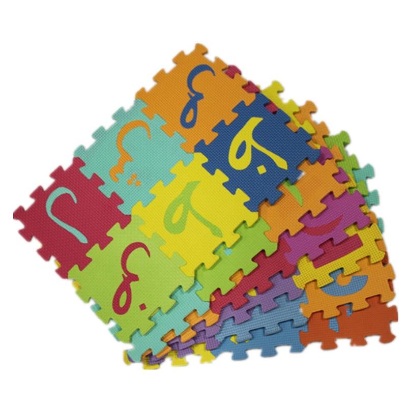 36Pcs 15*15CM Environmentally EVA Foam Puzzle Arabic Play Mat Puzzle Floor Mats Baby Carpet Pad Toys