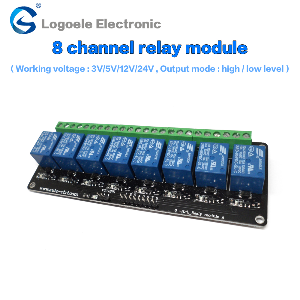 Compare Prices On Current Protection Relay Online ShoppingBuy - 12v low voltage protection relay
