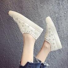 2018 г., новые летние дышащие сетчатые туфли Женская Белая обувь повседневная прогулочная обувь EMP1-EMP20