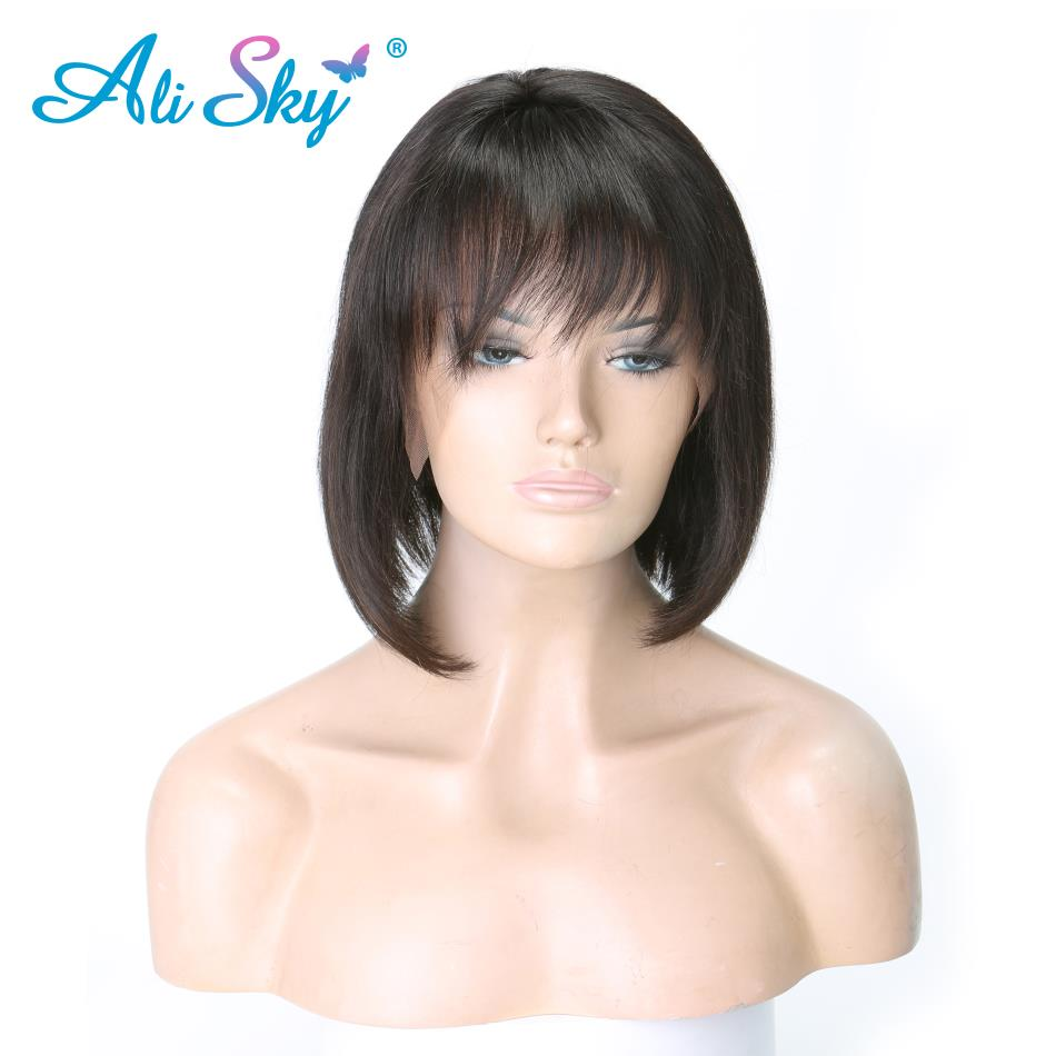 Ali Sky Hair Brazilian Straight Short Bob Full Lace Human Hair Wigs With Baby Hair Natural Color Glueless Remy Hair Wigs For Wom