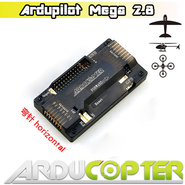 APM V2.8.0 Flight Controller Upgrade Verstion from 2.6 2.5.2 for Multicopter flight from death