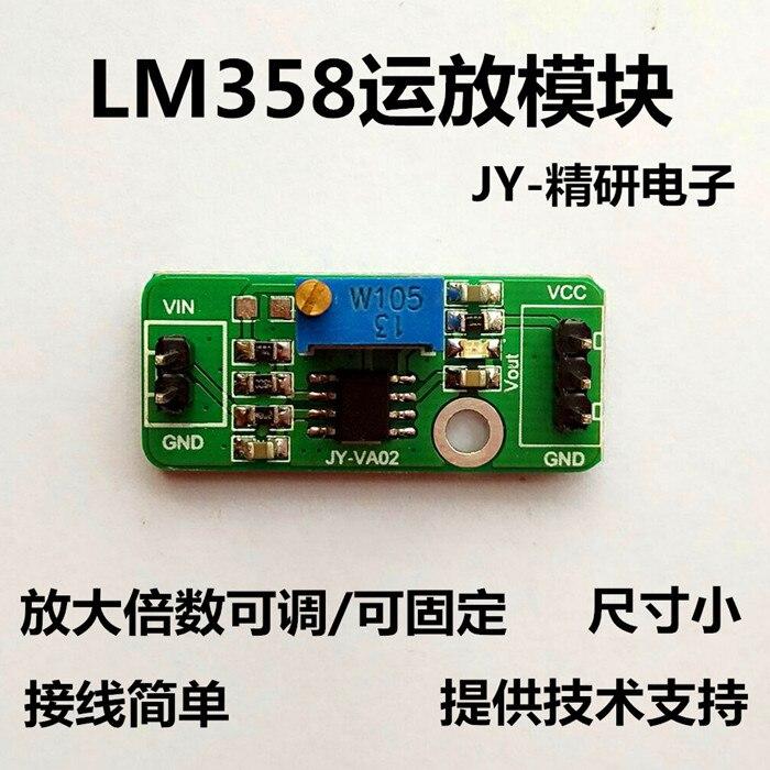 LM358 weak signal acquisition DC amplifier module multiple adjustable analog output