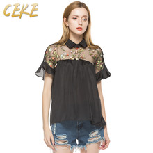 CEKE Summer Tops Black Flower Embroidered Sheer Neck Ruffle Cuff Tie Back Top Woman Short Sleeve Vintage Blouse