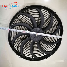 Auto AC fan 12v Curved Blade Radiator Fan 16'' For Universal Car Cooling System 120W