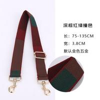 Nylon Belt Bag Strap Accessories for Women Rainbow Adjustable Shoulder Hanger Handbag Straps Decorative Handle Colorful Ornament