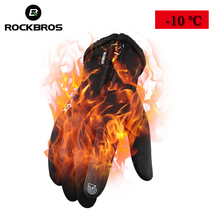 ROCKBROS Winter Cycling Bicycle Long Gloves Thermal Windproof Warm Fleece Gloves Men Anti-slip Water Resistant Sport Bike Gloves