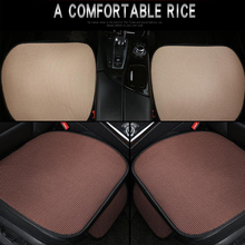 High quality car seat cover cushion Non-slip mats ice silk cotton material four seasons univers auto accessor