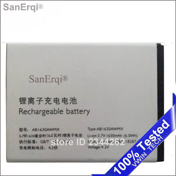 New SanErqi  Battery for Philips Battery D633 T539 W536 W635 W6350 X2560 AB1630AWMX