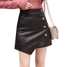 2019 New Spring, Summer, Autumn Leather Skirt Shiny PU Mini Women NO868