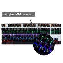 2018 new Me too Genuine Gaming Mechanical Keyboard 87/104 keys Blue/Red/Black Switch LED Backlit Metal Keyboard Russian/English