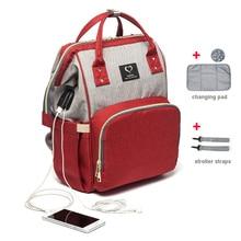 Diaper Bag USB Earphone Joggle Nappy Bag Waterproof Maternity Travel Backpack Designer Nursing Bag Baby Care Stroller Handbag
