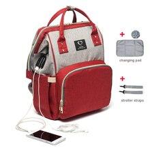 цены на Mommy diaper bag baby travel backpack mother maternity nursing stroller nappy bag large capacity waterproof baby bags for mom  в интернет-магазинах