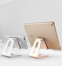 Single axis adjustment holder seat desktop stand for IPAD tablet iphone apple charging base metal adjustable shelf gift
