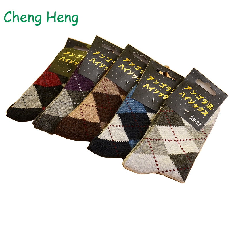 New Keep Warm Mens Sock Rabbit Wool Mixed Material Canister Jacquard Weave Business Leisure Multi Patterns Design Thick Socks