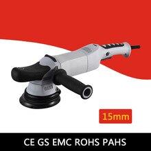 Polidor automotivo para polimento, máquina de polimento automotivo, eccentricidade, 15mm, ação dupla, ferramentas para polimento, 6 velocidades, marflo