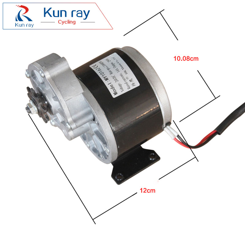 MY1016Z 350W 24V 36V Brush DC Gear Motor LINGYING Electric Bicycle Motor MTB Bike Ebike Brushed Motor Electric bike Accessories