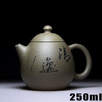 Recommended Yixing Teapot Teapots Purple Clay Tea Pot 250ml Bouns 3 Cups Ceramic Chinese Handmade Kung