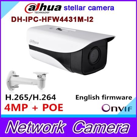 Original Dahua stellar camera 4MP DH-IPC-HFW4431M-I2 Network IP IR Bullet H265 H264 IPC-HFW4431M-I2 with Audio original dahua stellar camera 4mp dh ipc hfw4431k i6 network ip ir bullet h265 h264 sd card slot ipc hfw4431k i6