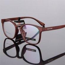 Wood TR90 frames full frame glasses eye glasses frames for women ultralight 98033 Korean retro mens eyewear prescription