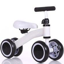 Детский беговел, Учитесь ходить, получайте ощущение баланса, без педалей, игрушки для детей, малышей 1-3 лет, детский трехколесный велосипед