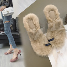 09a522d9779e78 2018 New Fashion Female Slippers Sexy High Heel Sandals Fluffy Fur Elegant  Slipper Ladies Shoes Slippers · 3 Colors Available