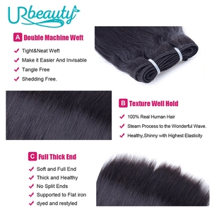 Image 2 - Human Hair Bundles with Closure Straight Brazilian Hair 4 Bundles with Middle Part Closure 100% Remy Human Weaving for Wig 8""