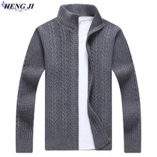 HENG JI 2017 new winter men's long sleeved knit cardigan sweater, cotton casual collar color, high quality, free shipping
