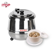 ITOP Commercial Electric Soup Kettle Warmer Pots Stainless Steel Body Silver Color 5.7L 10L