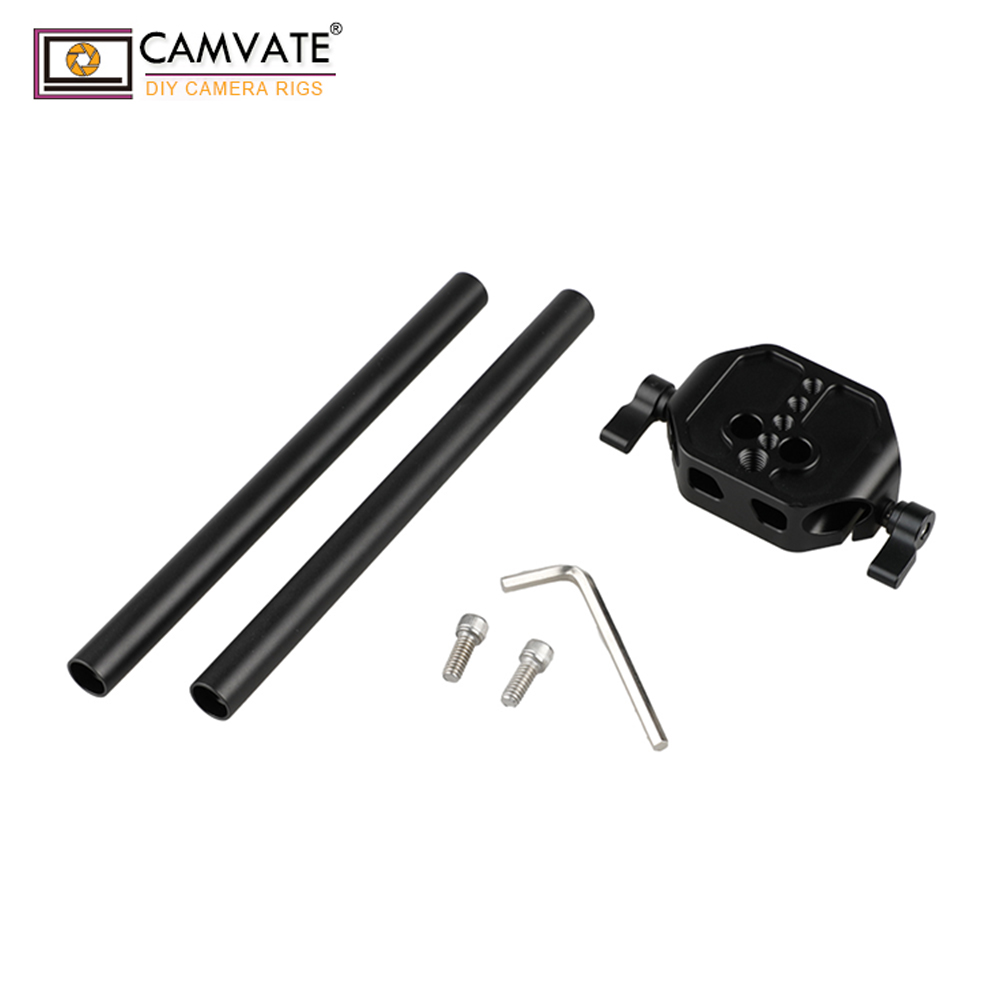 CAMVATE Baseplate Set With 15mm Double Rods C1919