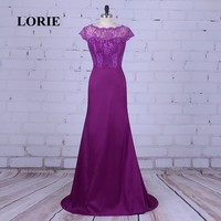 LORIE Long Purple Elegant Evening Dress Scoop Mermaid Prom Dress New Arrival Plus Size Mother of the Bride dresses abendkleider