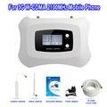 Смарт WCDMA 3 Г 2100 мГц 3 Г усилитель сигнала 3 Г сотовый телефон ретранслятор 3 Г сигнал повторителя сотовый усилитель сигнала усилитель kit