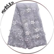 цены на Grey Nigerian Tulle Lace Fabric Purple Teal Green Swiss Beads 3D African French Lace Fabric High Quality 2018 For Wedding Dress  в интернет-магазинах