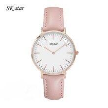 Fashion SKStar Quartz Watch Women Men Watch Ladies Wristwatch Female Clock Quartz-watch Relogio Feminino Montre Femme