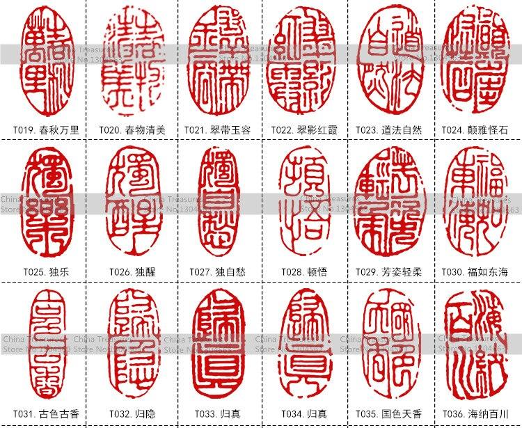 1 pecas copia de antigos selos caligrafia 02