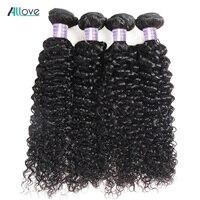 Allove Малайзии вьющиеся волосы переплетения пучков не Реми 100% человеческих Инструменты для завивки волос натуральный Цвет 8 28 дюймов волос Бе