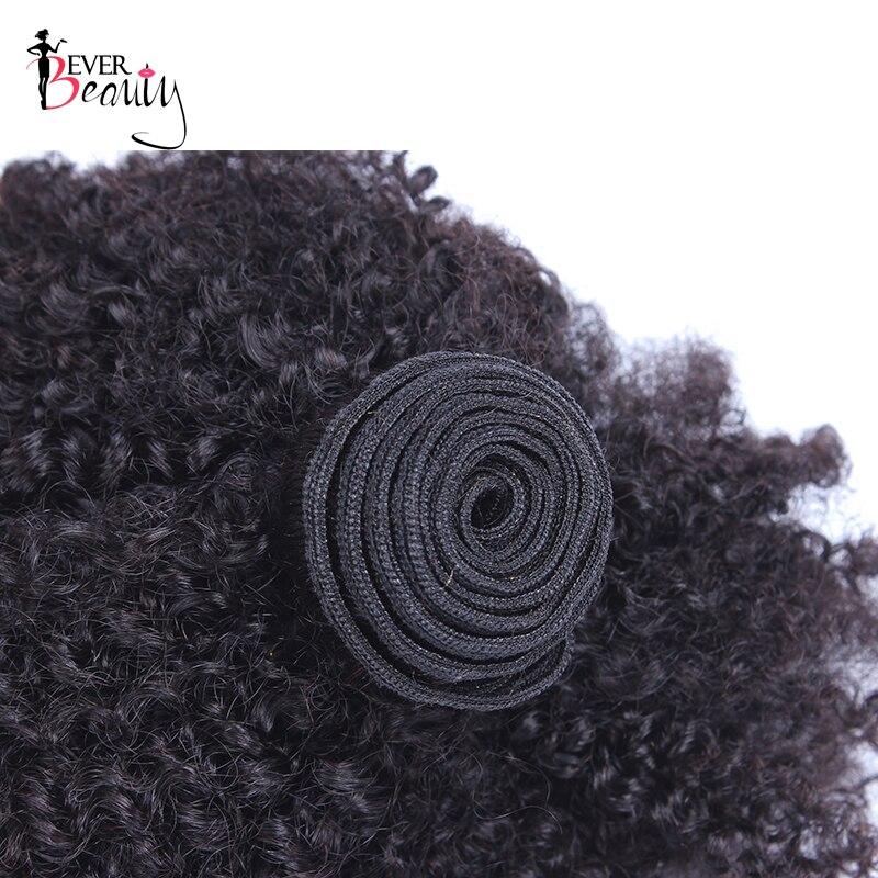 4B 4C Pelo Rizado Afro extensiones de cabello humano negro Natural cabello virgen brasileño tejer mechones siempre productos de belleza para el cabello - 6