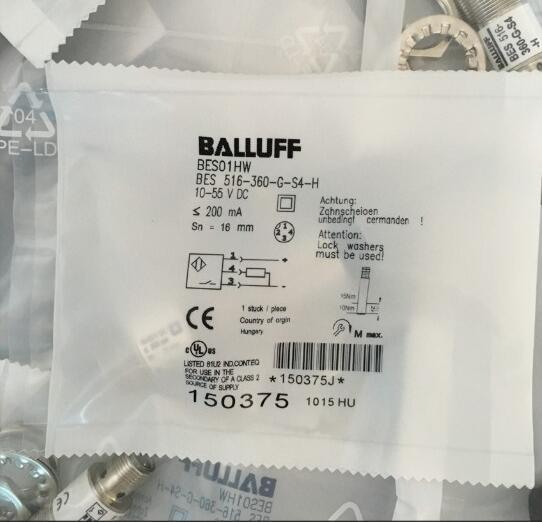 BES 516-360-G-S4-H M18 датчик приближения Balluff новый высококачественный