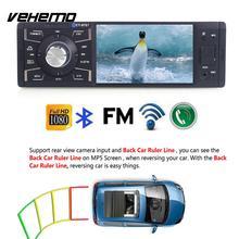 Vehemo Car Kit мультимедийный плеер автомобиля mp5 1 DIN DC12V Премиум автомобильной MP3 FM Радио видео плеер Поддержка заднего вида smart