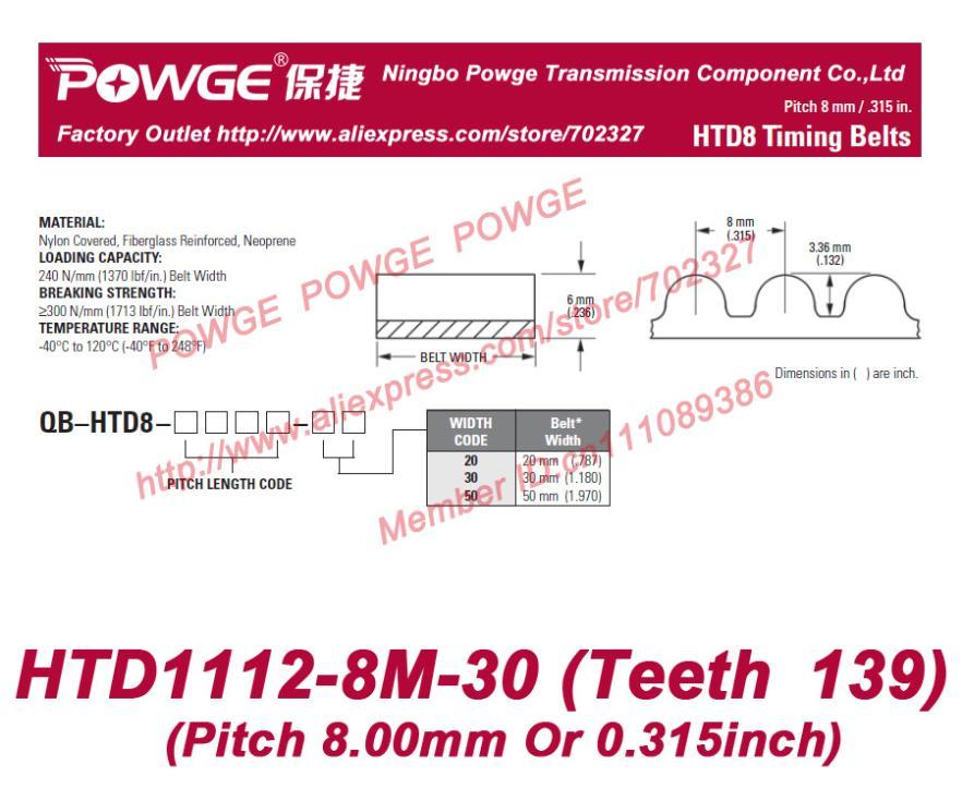 ФОТО HTD 8M High Torque HTD1112-8M rubber timing belt 1112 8M 30 teeth 139 width 30mm length 1112mm HTD1112-8M-30 Arc teeth HTD8M