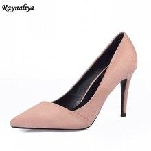купить New Designer Thin Heel OL Shoes Woman Wedding Shoes Elegant Ladies High Heels Pointed Toe Kid Suede Leather Pumps 7 CM XZL-A0015 по цене 2250.47 рублей
