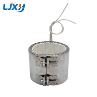 LJXH Ceramic Band Heaters 220V Heating Element Stainless Steel Wattage 1400W/1700W/2100W 100x100mm/120x100mm/150x100mm 1pc