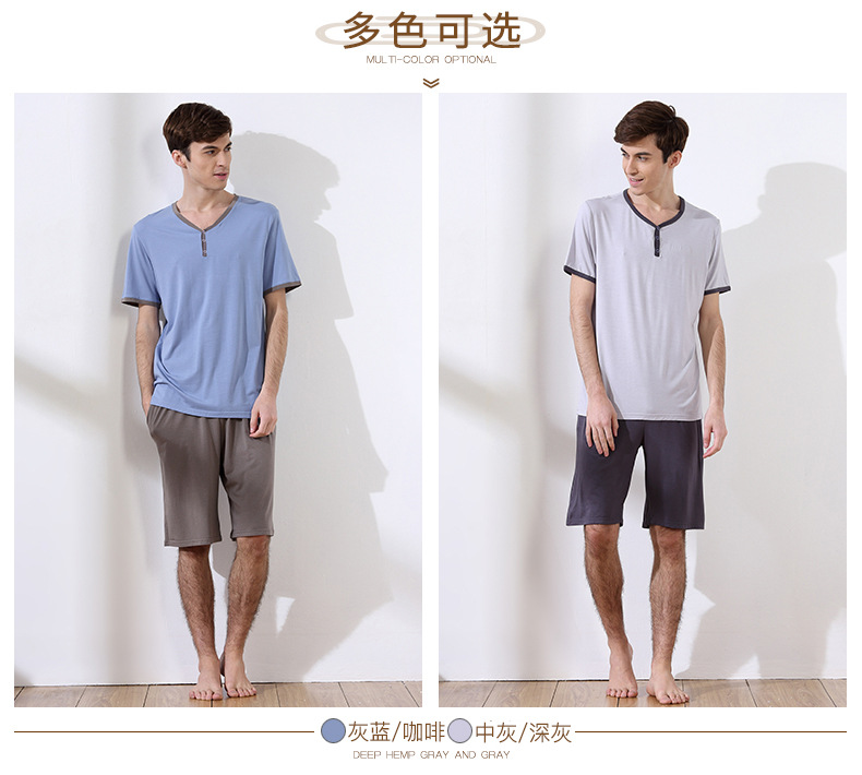 Free Shipping,2018 Brand New Plus Size,summer Men's Short Casual Set,thin Soft Modal Home Set,homme,60-100kgs