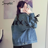 Simplee Lace Up Denim Jacket Coat Women 2017 Autumn Winter Vintage Button Basic Jacket Loose Cross