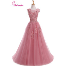 Вечірні сукні Robe De Soiree Long Plus Size Tulle Prom Lace Up Beaded Dress Vestido De Festa Elie Saab Abendkleider 2017 Абіей
