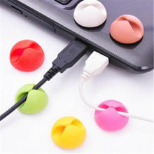 10Pcs Silicone Round Clip Cable Winder Earphone Wire Cord Holder Organizer Protector Phone Computer USB Network Cabo Management